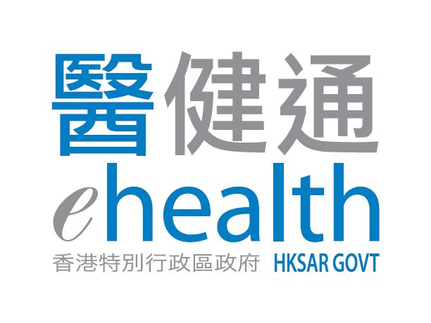 eHealth_logo